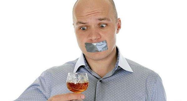 Сколько действует укол от алкоголизма