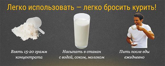 Инструкция по применению Easynosmoke