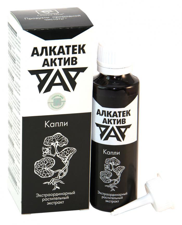 АлкАтекАктив
