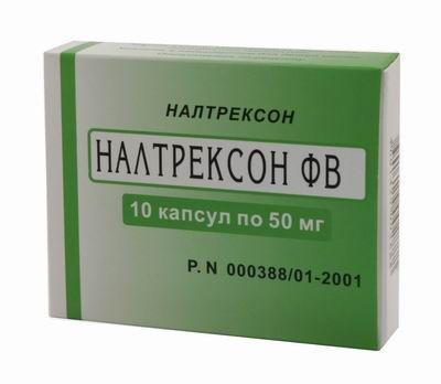 Препарат Налтрексон для кодирования