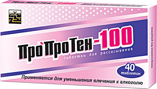 ПроПроТен-100 - состав