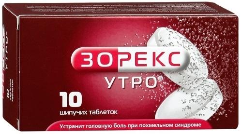Зорекс Утро - препарат от похмелья