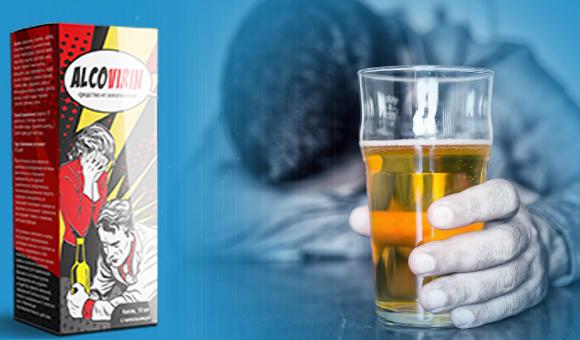 AlcoVirin от алкоголизма