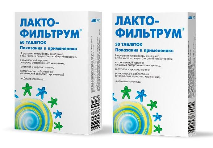 Лактофильтрум при алкогольном отравлении