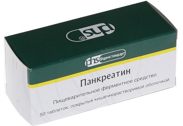 Таблетки для избежания похмелья