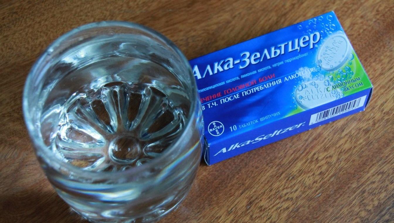Алкозельцер - инструкция по применению
