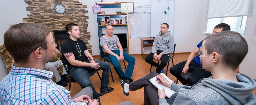 Терапия на основе реабилитационных программ