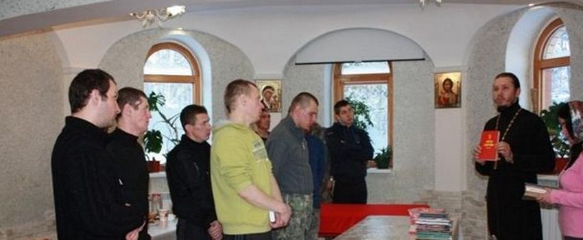 Реабилитация алкоголиков и наркоманов в православных РЦ