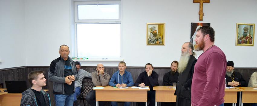 Реабилитация в православном наркологическом центре