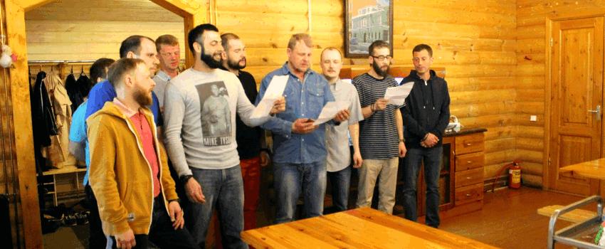 Православный реабилитационный центр «Неупиваемая чаша»