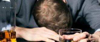 Реабилитация от алкоголизма