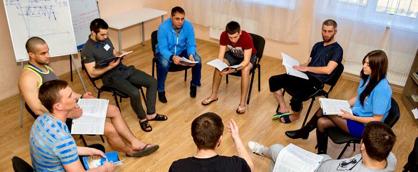 Центры реабилитации алкоголиков в Москве