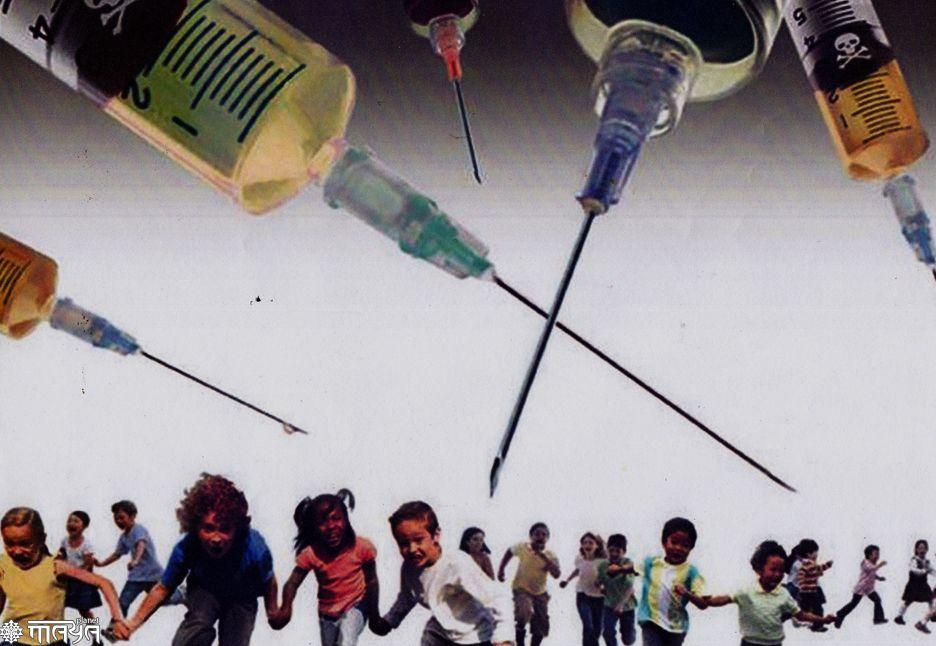 Дети против наркотиков
