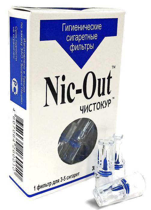 Nic Out Чистокур