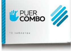 Препарат против курения Puer Combo