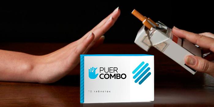 Таблетки от курения Puer Combo