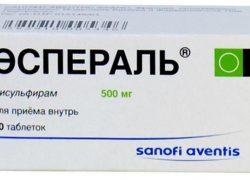 Эспераль таблетки от алкогольной зависимости