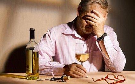 лечение алкоголизма в домашних условиях саратов