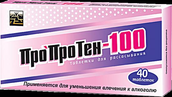 Таблетки от алкоголизма 100