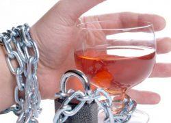 Раскодировка от алкоголя
