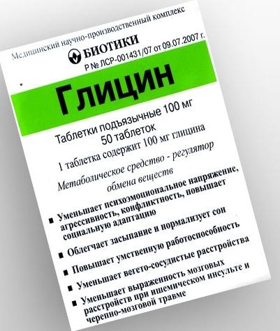 Средства от похмелья: какие таблетки лучше пить при похмельном синдроме
