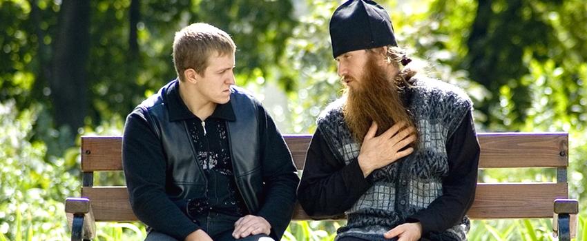 Преимущества лечения зависимости в православных наркологических реабилитационных центрах
