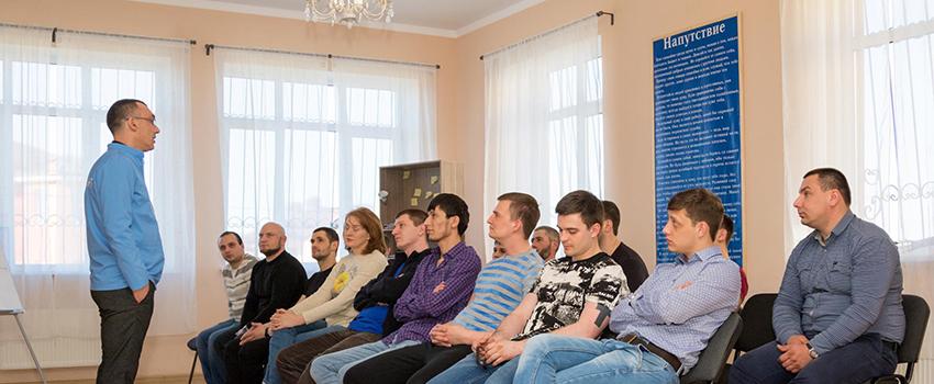 Полная реабилитация в наркологической клинике Москвы